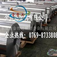 5083铝带 5083耐磨铝带