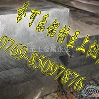超硬鋁板AL7075