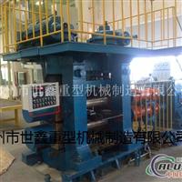 铝热轧机铝加工设备Ф300×450mm二辊热轧机