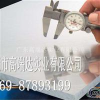 7a04铝板&cent7a04铝板&cent7a04铝板