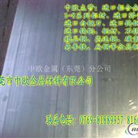 【6061T6铝板。6061T6铝板。】