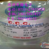 焊线机专项使用铝硅丝CCC铝线