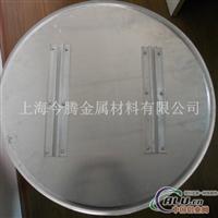 低價供應交通標牌用鋁槽鋁板