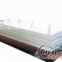 5005铝合金板,7005铝合金板