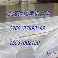 7050进口铝板 7050t6铝板硬度