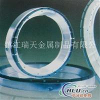供应铝锌合金工具基体