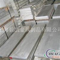 西南铝A6061铝合金板A6063铝棒