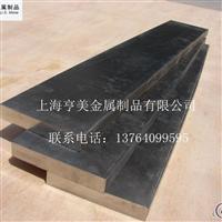 〖7090铝板・|7090铝板|・7090铝板〗