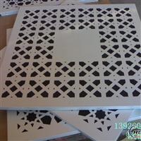 网格铝扣板规格 勾搭网格铝扣板