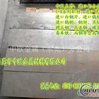 7075超硬铝板#7075高强度铝板