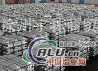 供应A00铝锭 电解铝