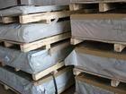 $2A16鋁板·2A16鋁板·2A16鋁板$