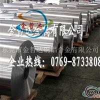 1050进口铝带 1050带材供应