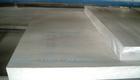 合金铝板;防锈合金铝板厂家