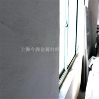 供应国产铝板1060铝板3003铝板