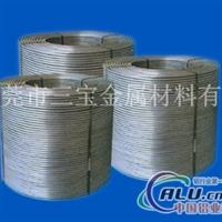 美国进口1050铝线☆1050铆钉铝线