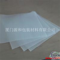莆田珍珠棉袋