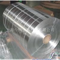 供应高品质铝板铝卷铝带铝箔