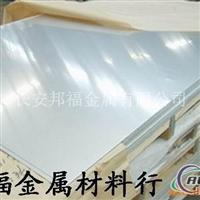 进口铝合金带 1070铝合金带材
