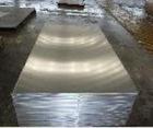 6082【圆盘铝管】6A02铝板价格