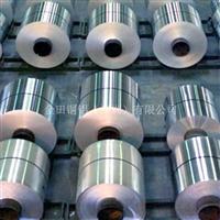 西南2A12铝带,5005环保铝带