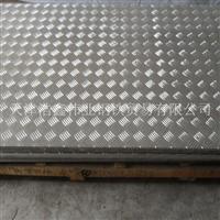 供应花纹铝板 防滑铝板 合金铝板 氧化铝板 喷涂铝板