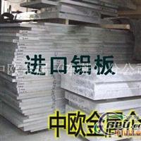 6061T6进口铝板6061机械用铝