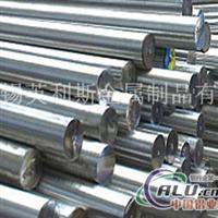 供應5a02鋁線5a02鋁板5a02鋁棒
