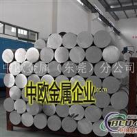 中欧专业群集供应6061铝板.铝棒