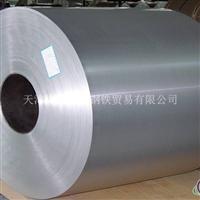 供应铝板 3003铝板 合金铝板 6061铝板 5083铝卷