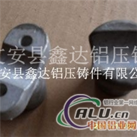 供应电力压铸件