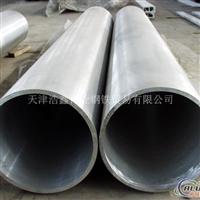 6061T6铝管 6005铝管 工业铝管 无缝铝管