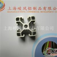 工业铝材、输送线铝材、供应铝型材