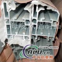 工业铝型材、流水线铝型材