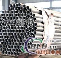 铝管   无缝铝管   合金铝管   厚壁铝管  薄壁铝管
