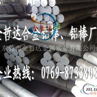 AL6063铝合金棒材AL6063美铝铝棒