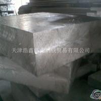 铝板 拉丝铝板 超厚铝板 5083铝板 5052铝排