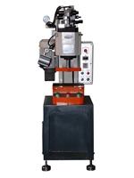 液压机 小型液压机 中小型液压机