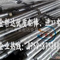 5052铝合金棒 5052H32铝棒状态
