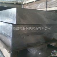 专业加工铝板 中厚板 合金铝板 5754铝板 铝排