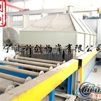 供应2A12耐磨高品质铝合金