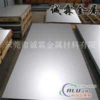 AL6063进口铝板  6063铝合金