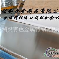 A6063高强度合金铝板