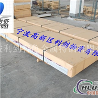 供应A6063高强度合金铝板