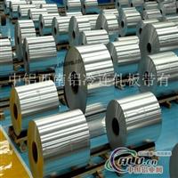 供应铝卷 中铝卷 西南铝卷