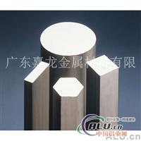 1100大直径纯铝圆棒,纯防电铝棒