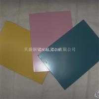 5154彩涂铝板5182彩色氧化铝板