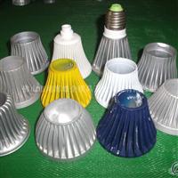 铝合金压铸模具加工球泡灯灯杯