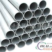 6061铝管厂家价格6061铝管