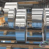 供應中鋁 鋁卷 優質鋁卷